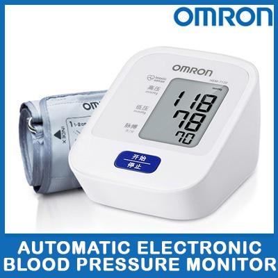 [歐姆龍] 手臂式血壓計HEM-7121 HEM-7120 / 日本直送