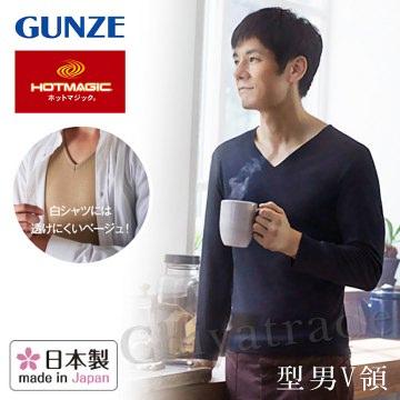 【日本郡是Gunze】日本製 彈性機能保暖 超輕量款 發熱衣 衛生衣 V領內衣(M~LL)-三色