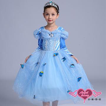 【天使霓裳】蝴蝶小仙女 公主風長袖洋裝 兒童角色扮演 派對表演服(淺藍)