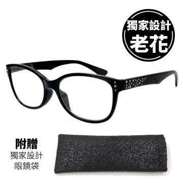 【KEL MODE】台灣製造 高檔濾藍光老花眼鏡-獨家設計超輕!! dior類似款(黑色#1007-C28)