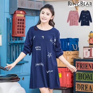 洋裝--可愛俏皮輕鬆隨性圓領手繪印圖娃娃袖傘襬洋裝(紅.藍XL-5L)-A230熊衣褲語