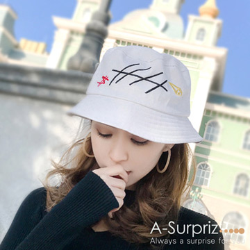 A-Surpriz 韓風俏皮刺繡漁夫帽(白)