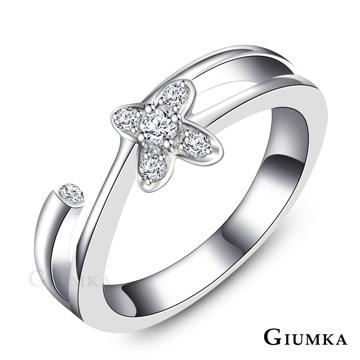 GIUMKA 甜美花漾戒指 白鋼戒 單個價格 MR04065