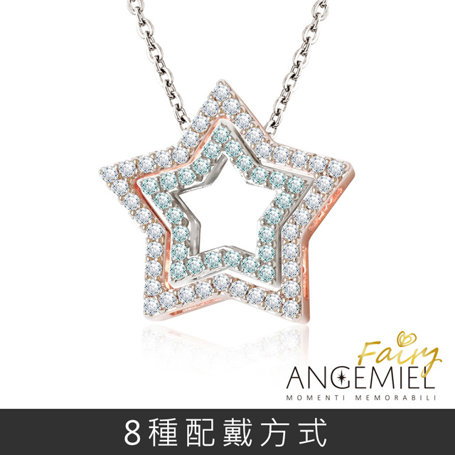 Angemiel安婕米 Fairy精靈 925純銀項鍊套組-希冀