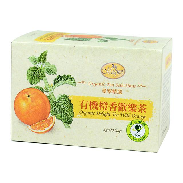曼寧有機橙香歡樂茶(2g*20入)