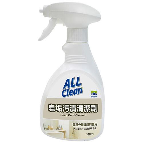 形成白霧色的積垢。如果平時不清理,就會越積越厚,使得浴室顯得髒污不堪。本產品為環保配方,適用玻璃、塑膠、金屬、磁磚、水泥等材質,是生活中清潔及除垢的好幫手。 [ 產品用途 ] 浴室磁磚壁面、玻璃、塑膠
