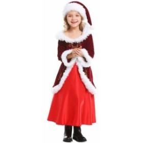 子供 サンタ服 コスプレ 女の子 クリスマス ワンピース サンタクロース衣装 キッズ コスチューム 演出服