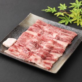 【お歳暮】神戸ビーフ網焼き肉 _冬ギフト