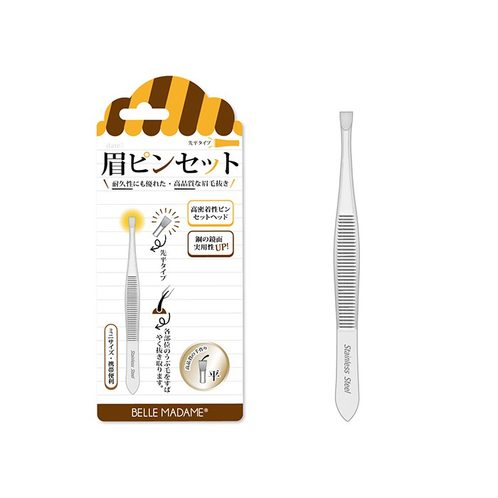 【貝麗瑪丹】mini精巧平口眉夾