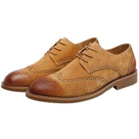 [LWSJP] ビジネスシューズ カジュアル レザー 快適 長持ち メンズ 革靴 軽量 紳士靴 (Color : Suede BRN, サイズ : 25 CM)