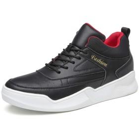 [MERLIN] 8CM UP メンズ スケートボードシューズ 背が高くなる靴 身長アップ 厚底シークレットシューズ (25.5, ブラック)