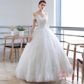 ウェディングドレス オフショル ホワイトドレス 披露宴 挙式 結婚式 プリンセスドレス ボートネック お洒落 ドレス Aライン 花嫁