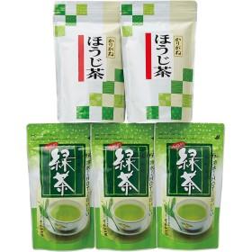 宇治和田園 緑茶・ほうじ茶詰合せ