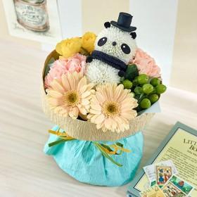 【日比谷花壇】そのまま飾れるブーケ「しあわせぱんだ」