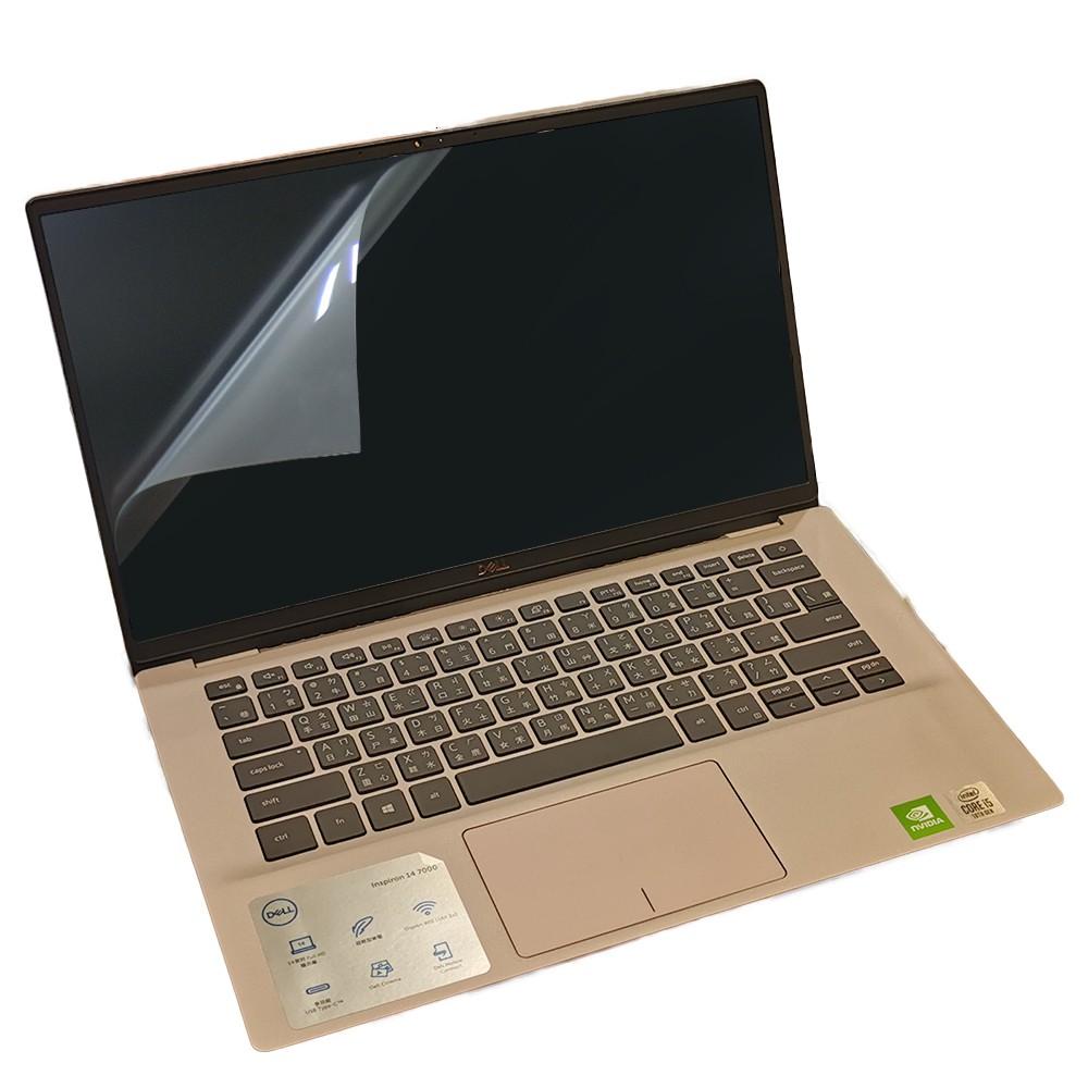 【Ezstick】DELL Inspiron 14 7490 P115G 靜電式筆電LCD液晶螢幕貼 (可選鏡面或霧面)