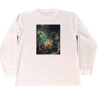 ジャン・オノレ・フラゴナール ぶらんこ ドライ Tシャツ 名画 絵画 グッズ ブランコ ロング Tシャツ ロンT 長袖