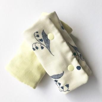 抱っこ紐 よだれカバー すずらんの刺繍柄 イエロー(日本製ガーゼ)