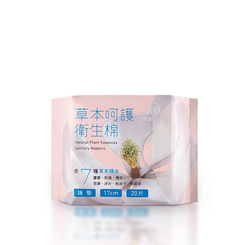 草本呵護衛生棉40包入 (護墊)