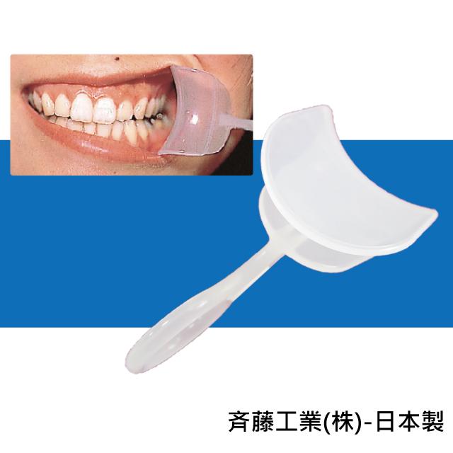 感恩使者 開嘴器 - 輕鬆開嘴 刷牙或口腔護理皆好用 E0120 日本製