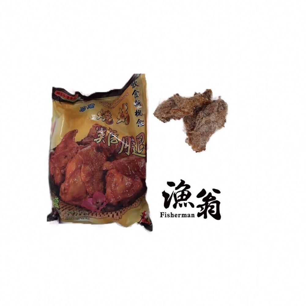 嘉義漁翁燒烤檸檬雞腿(l)|3.9