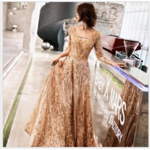人気定番 パーディードレス お姫様ドレス ウエディングドレス 30代 40代 ミモレドレス ステージ衣装 Aライン オペラ声楽 成人式 花嫁 忘