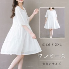 ワンピース レディース シャツワンピース 大きいサイズ ゆったり 無地 着痩せ 白 韓国ファッション 半袖 お