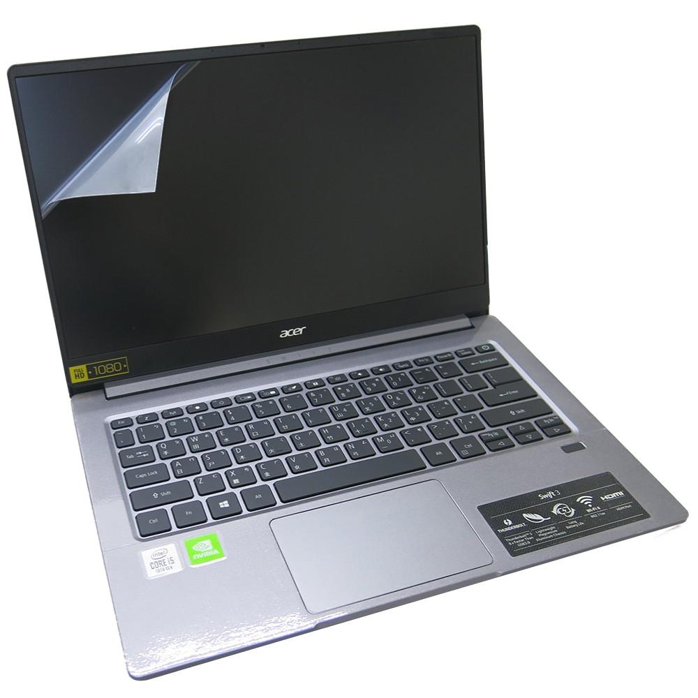 【Ezstick】ACER SF314-57 SF314-57G 靜電式筆電LCD液晶螢幕貼 (可選鏡面或霧面)