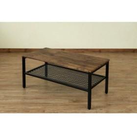 シンプル センターテーブル 【アンティークブラウン】 幅90cm 重さ10kg アジャスター スチール製棚板 脚付き 『Freyia』【代引不可】