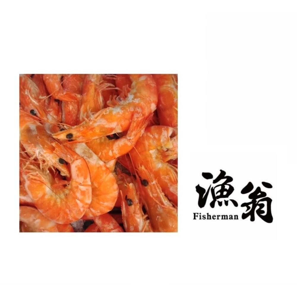 嘉義漁翁熟白蝦5-6 1公斤