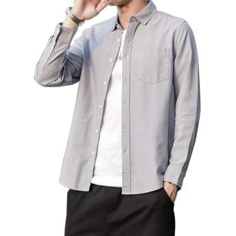 シャツ メンズ 長袖 オックスフォード 襟高ファッション綿質カジュアルシャツは春、秋、冬の様々な色が多いです (グレー, L)