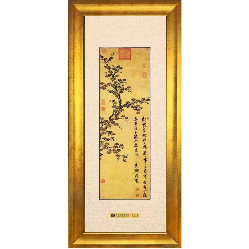 [故宮授權] 品金品黃金畫 杏花 高級禮物禮品 居家裝飾擺件 布置掛畫壁畫