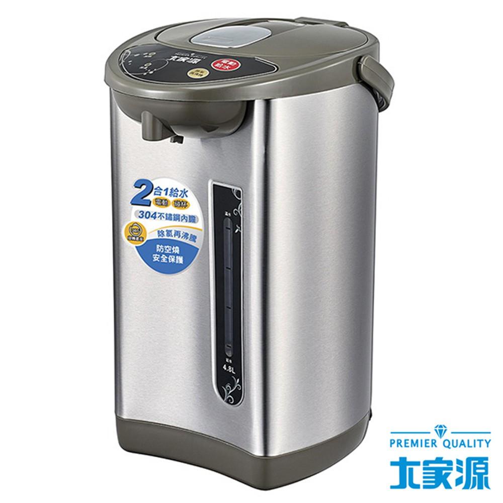 大家源 4.8公升 304不鏽鋼內膽電熱水瓶 TCY-204801