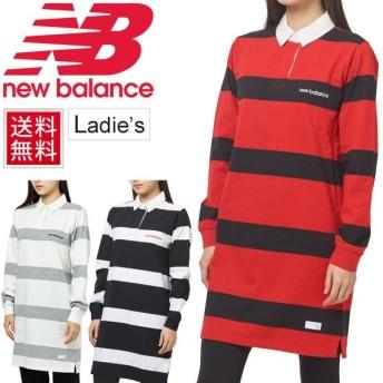 ワンピース ラガーシャツ レディース ニューバランス Newbalance NBアスレチックスラグビードレス ボーダー柄/WD93505