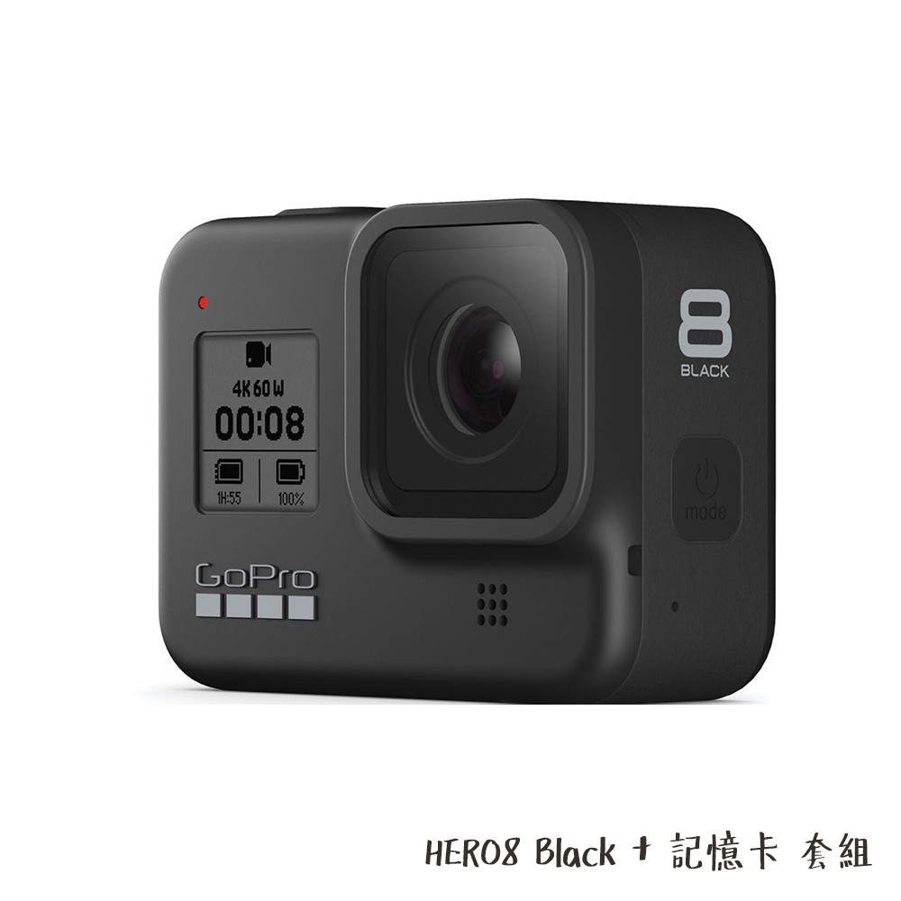 GoPro HERO8 Black 運動相機 + 64G CHDHX-801 現貨 [贈鋼化貼] [相機專家][公司貨]