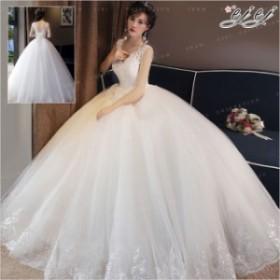 花嫁ドレス ウェディングドレス 結婚式 ノースリーブ ワンピース 花嫁のドレス プリンセス レディース 華や