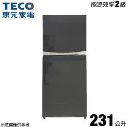 原廠送好禮+加碼送 不鏽鋼單手鍋★ TECO東元 231公升變頻雙門冰箱 R2307XGBL