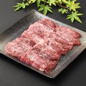 熊本県産黒毛和牛「和王」焼肉