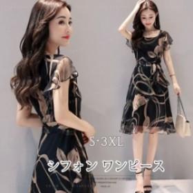 シフォン ワンピース 丸首 韓国ファッション パーティー ドレス 大きいサイズ 花柄 体型カバー スカート