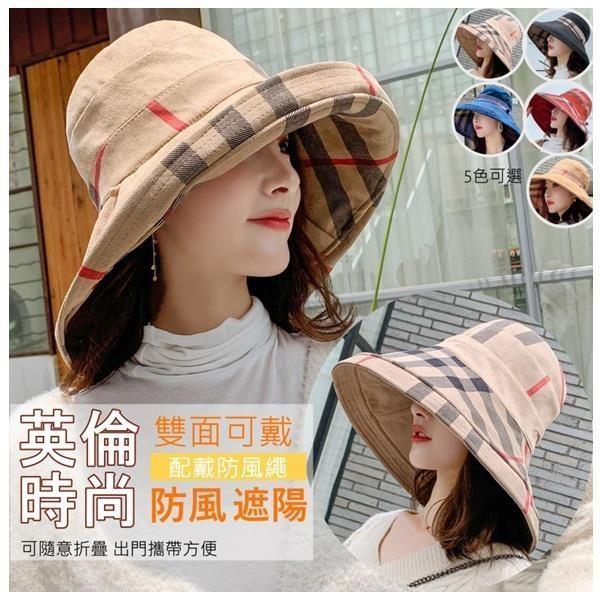 秋冬時尚雙面麂皮漁夫帽