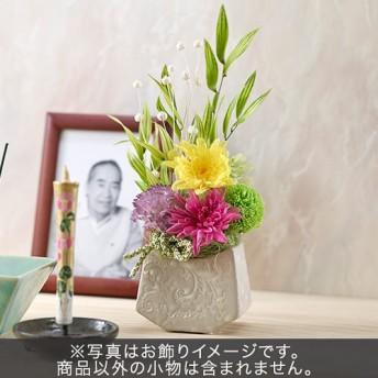 【日比谷花壇】【お供え用】プリザーブドアレンジメント「想花」(おもいばな)
