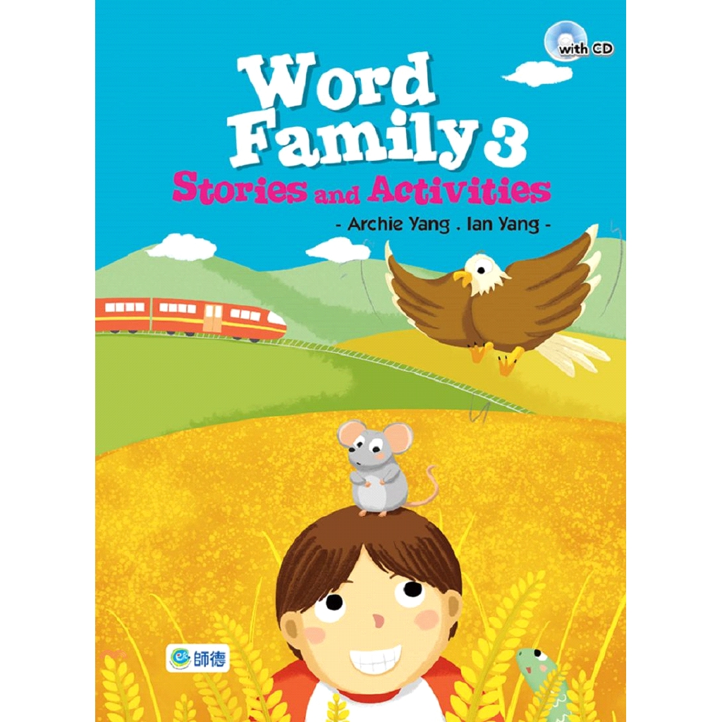 《師德文教》Word Family 3 Stories and Activities[79折]