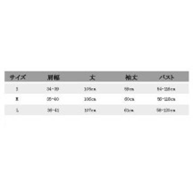 卸売可ニットワンピースレディースロングワンピースコーデVネック4色S¥/M¥/L¥/XLロング丈春秋ワンピース着痩せ30代40代韓国風オシャレ