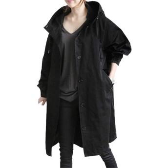 トレンチコート ロング丈 コート 無地 長袖 秋 冬 フード付き カジュアル アウター ジャケット 大きいサイズ (ブラック)