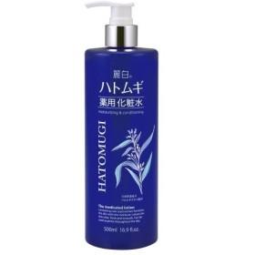 熊野油脂 麗白 ハトムギ薬用化粧水 500ML スキンケア