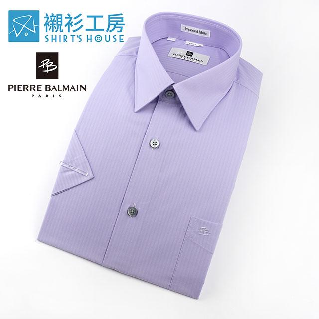 皮爾帕門pb紫色素面緹花上班族團購短袖襯衫62041-08 -襯衫工房