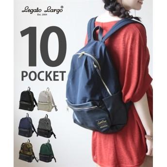 Legato Largo(レガートラルゴ)多収納リュック(10ポケット) リュック・バックパック・ナップサック, Bags