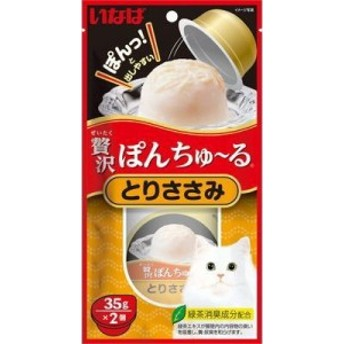 【いなばペット】贅沢ぽんちゅ~る とりささみ 35gx2Px48個(ケース販売)
