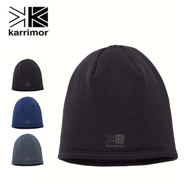 karrimor カリマー PSPビーニー2 ビーニー2 帽子 ビーニー 防寒具