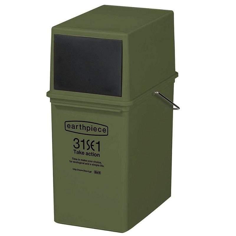 earthpiece 前開式可堆疊垃圾桶17L - 四色 米白色