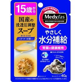 ペットライン メディファス スープ 15歳から しらす・かつお節入り 40g MFP-14 1ケース48個セット